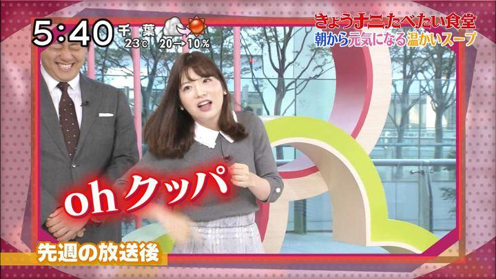 2018年11月10日佐藤真知子の画像01枚目