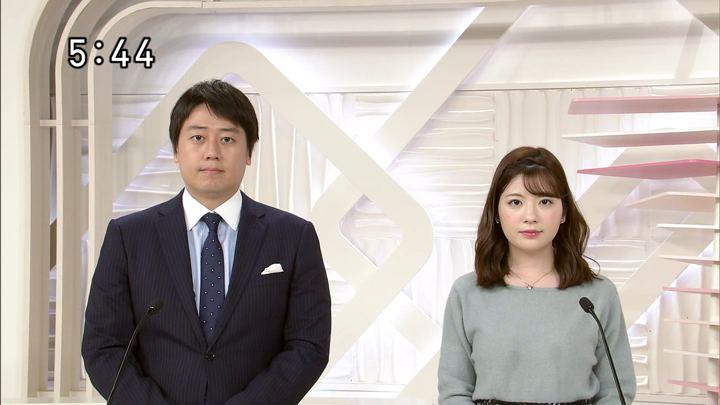 2018年11月10日佐藤真知子の画像09枚目