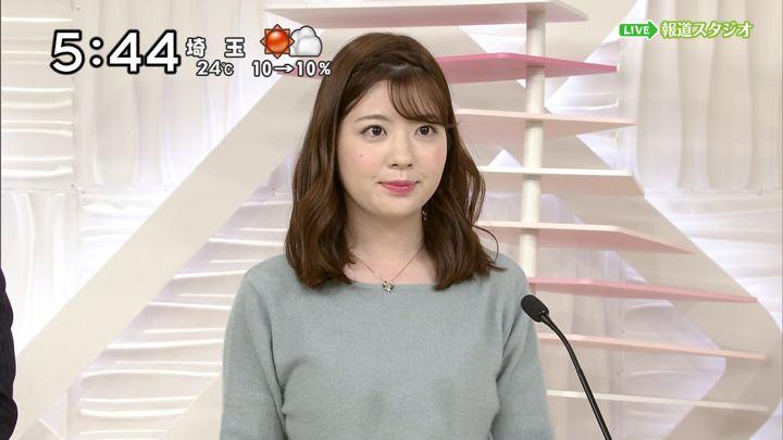 2018年11月10日佐藤真知子の画像10枚目