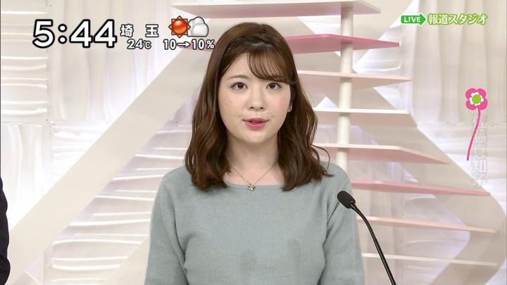 2018年11月10日佐藤真知子の画像11枚目