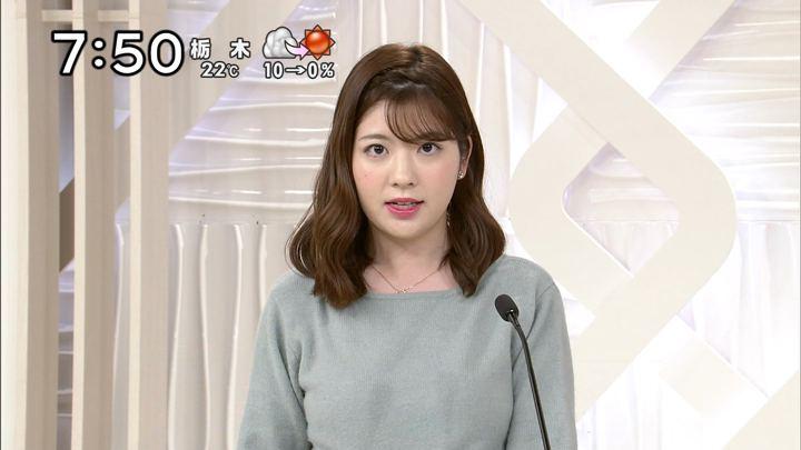 2018年11月10日佐藤真知子の画像17枚目