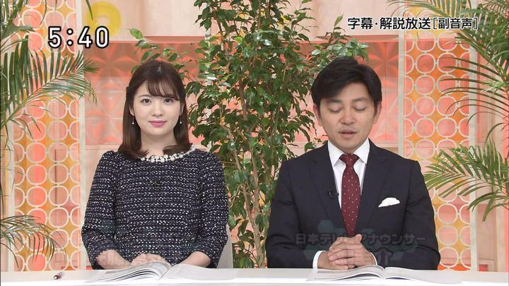 2018年11月11日佐藤真知子の画像01枚目