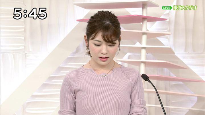2018年11月17日佐藤真知子の画像02枚目