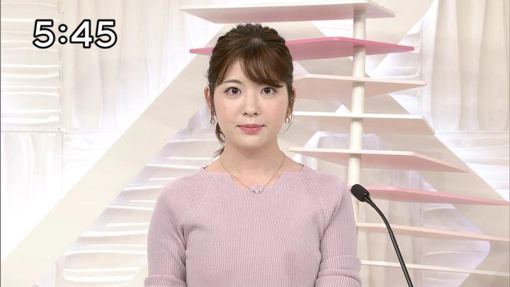 2018年11月17日佐藤真知子の画像03枚目