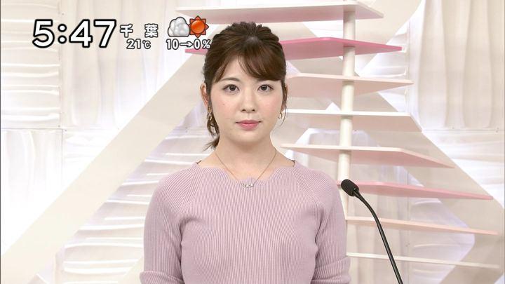 2018年11月17日佐藤真知子の画像04枚目