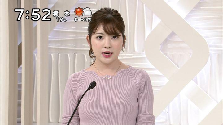 2018年11月17日佐藤真知子の画像12枚目