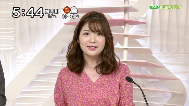 2018年11月24日佐藤真知子の画像04枚目