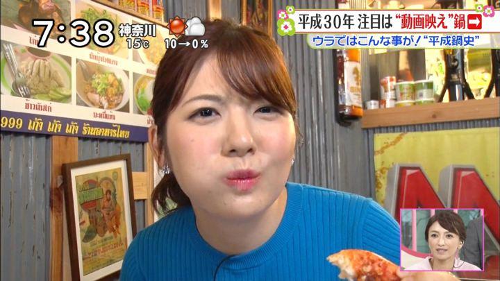 2018年11月24日佐藤真知子の画像25枚目