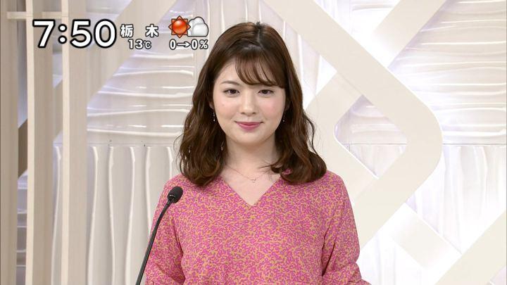 2018年11月24日佐藤真知子の画像28枚目