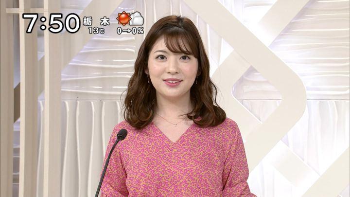 2018年11月24日佐藤真知子の画像29枚目