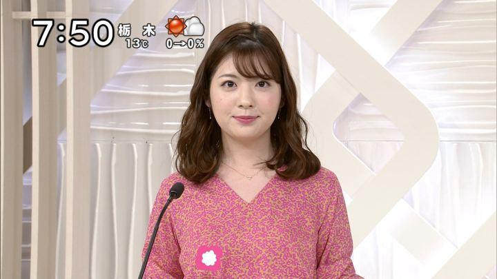 2018年11月24日佐藤真知子の画像30枚目