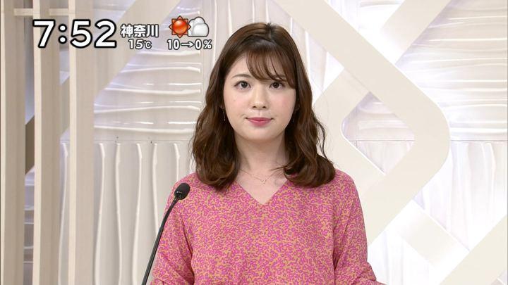 2018年11月24日佐藤真知子の画像31枚目