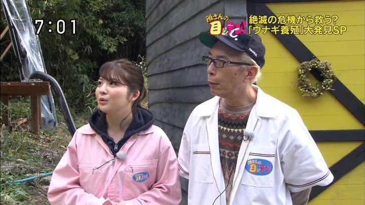 2018年11月25日佐藤真知子の画像02枚目