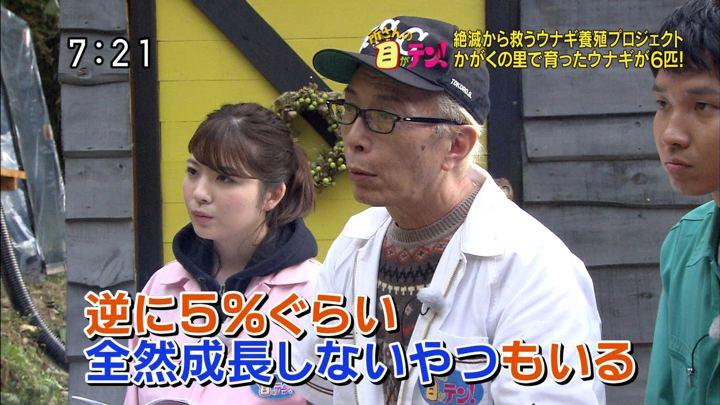 2018年11月25日佐藤真知子の画像05枚目