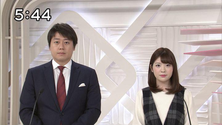 2018年12月01日佐藤真知子の画像01枚目