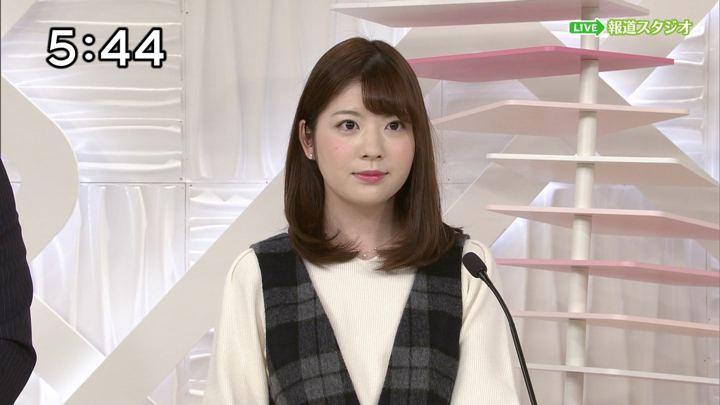 2018年12月01日佐藤真知子の画像02枚目