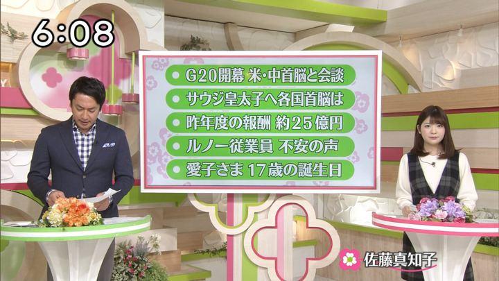 2018年12月01日佐藤真知子の画像07枚目