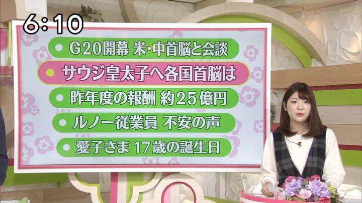 2018年12月01日佐藤真知子の画像08枚目