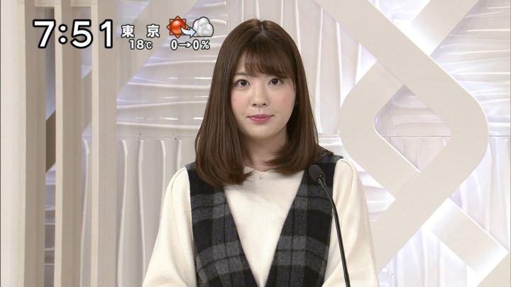 2018年12月01日佐藤真知子の画像12枚目