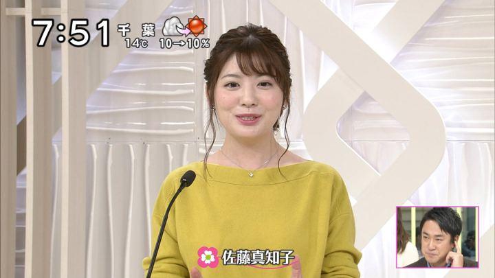 2018年12月08日佐藤真知子の画像10枚目