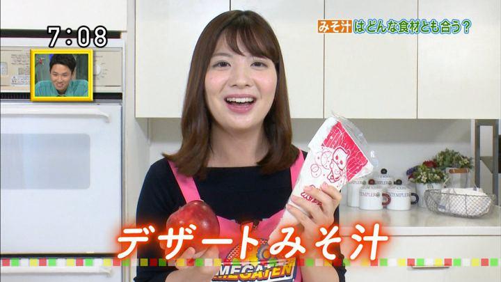 2018年12月09日佐藤真知子の画像24枚目