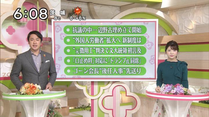 2018年12月15日佐藤真知子の画像04枚目