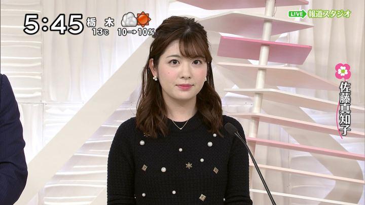2018年12月22日佐藤真知子の画像06枚目