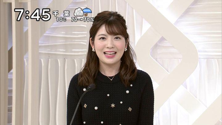 2018年12月22日佐藤真知子の画像11枚目