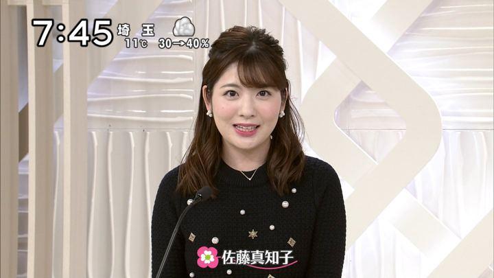 2018年12月22日佐藤真知子の画像13枚目