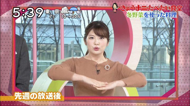 佐藤真知子 ズームイン!!サタデー 所さんの目がテン! (2019年01月12日放送 28枚)