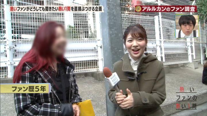 2019年01月25日佐藤真知子の画像07枚目