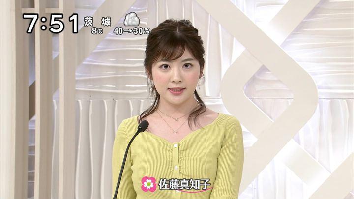 2019年01月26日佐藤真知子の画像08枚目