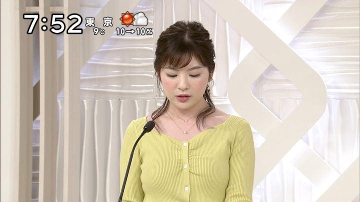 2019年01月26日佐藤真知子の画像11枚目