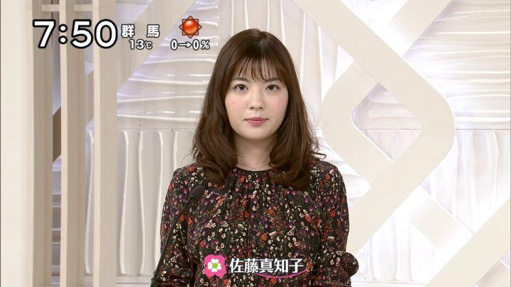 2019年02月02日佐藤真知子の画像06枚目