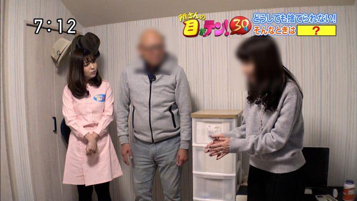 2019年02月03日佐藤真知子の画像09枚目
