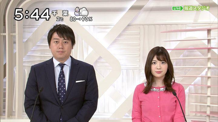 2019年02月09日佐藤真知子の画像01枚目