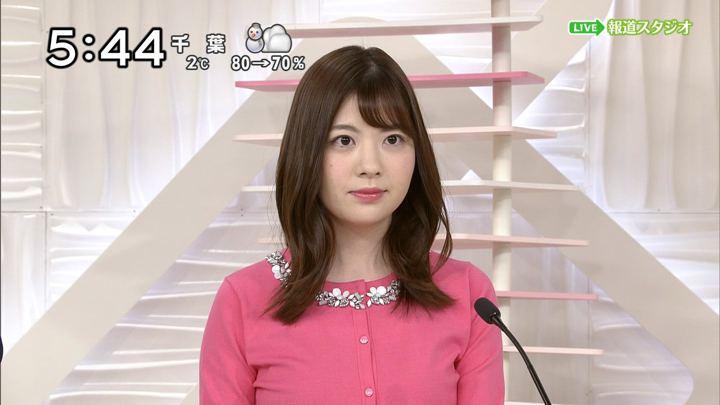 2019年02月09日佐藤真知子の画像02枚目