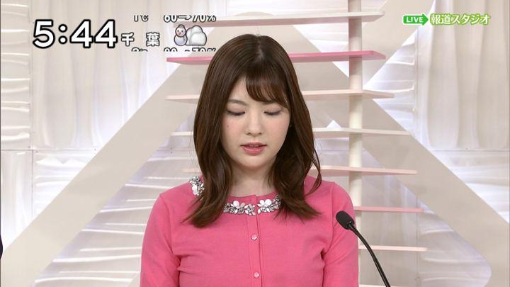2019年02月09日佐藤真知子の画像03枚目