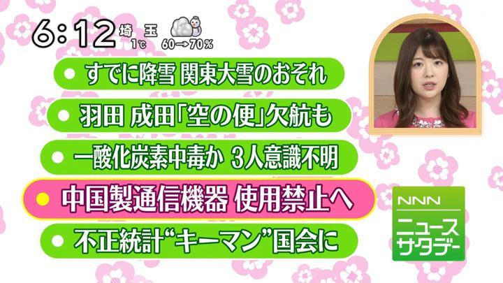 2019年02月09日佐藤真知子の画像06枚目