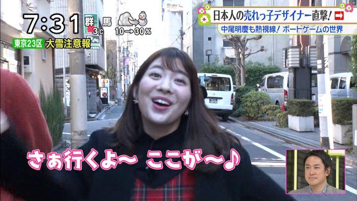 2019年02月09日佐藤真知子の画像08枚目