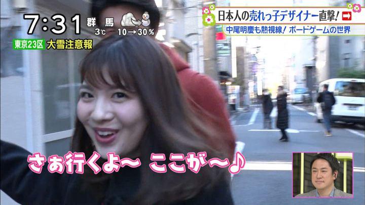 2019年02月09日佐藤真知子の画像09枚目