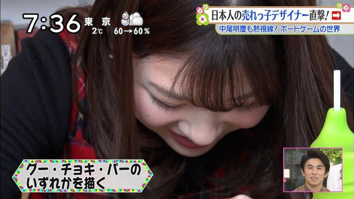 2019年02月09日佐藤真知子の画像11枚目