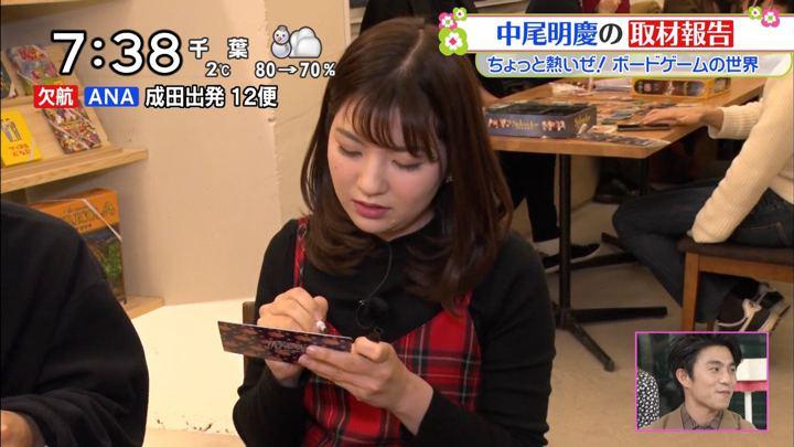 2019年02月09日佐藤真知子の画像13枚目