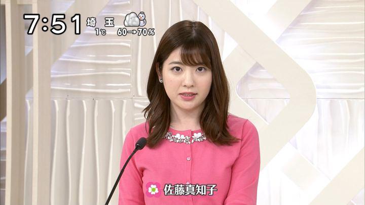 2019年02月09日佐藤真知子の画像16枚目