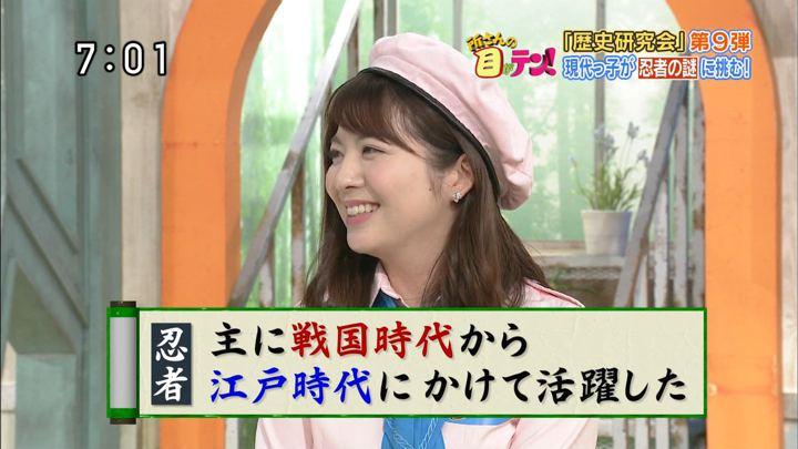 2019年02月10日佐藤真知子の画像01枚目