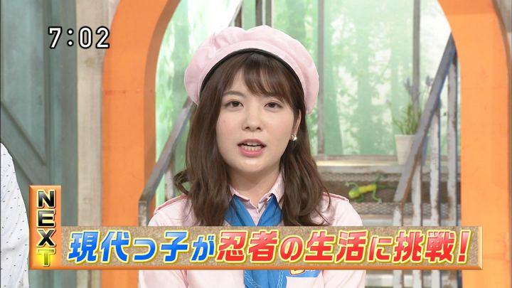2019年02月10日佐藤真知子の画像04枚目