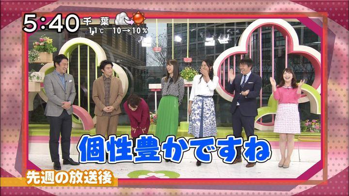 佐藤真知子 ズームイン!!サタデー 所さんの目がテン! (2019年02月16日,17日放送 23枚)