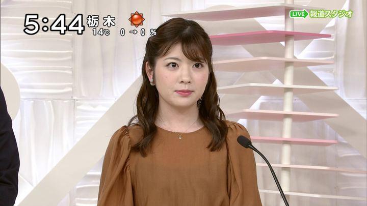2019年03月02日佐藤真知子の画像02枚目