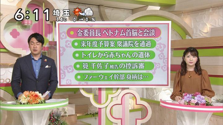 2019年03月02日佐藤真知子の画像06枚目