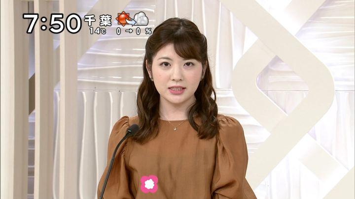 2019年03月02日佐藤真知子の画像09枚目